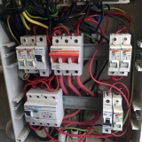 Commercial Electrical Services image